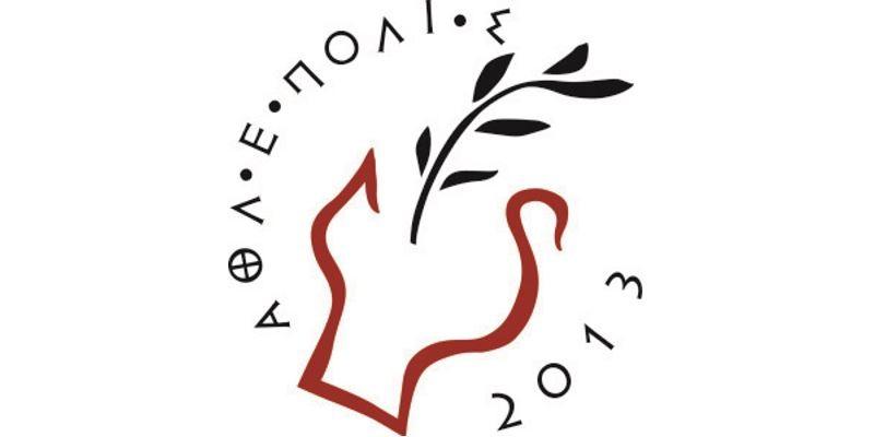 1ος Πανελλήνιος Διαγωνισμός Ποίησης ΔΗΜΩΦΕΛΕΙΑ…(Δελτίο Τύπου)