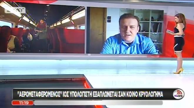 Ο κ.Γεώργιος Ροπόδης συμβουλεύει για τον νέο ιό