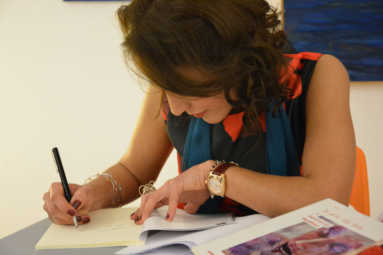 Παρουσίαση ποιητικής συλλογής και εγκαίνια έκθεσης Κωνσταντίας Φαγαδάκη