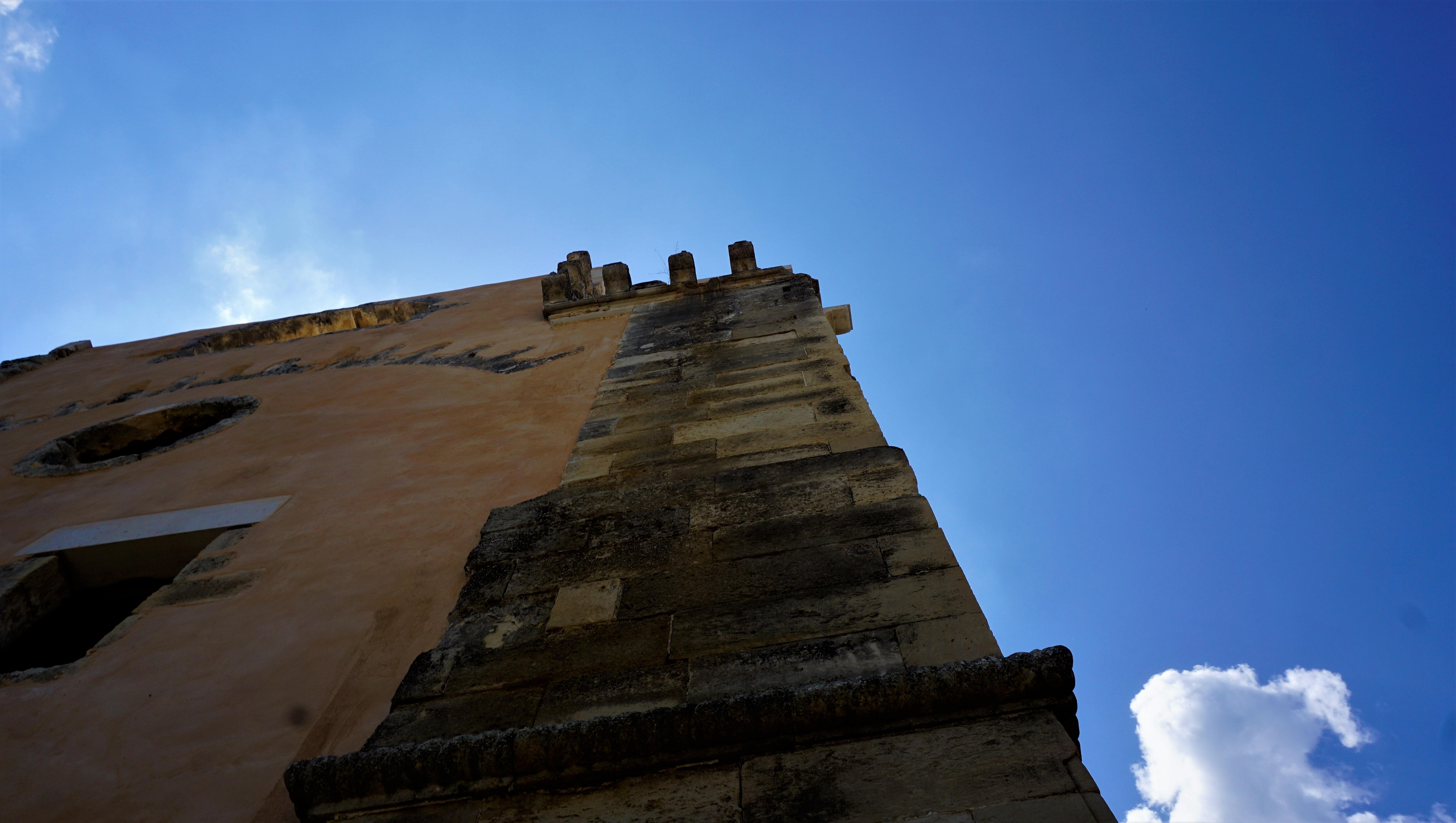 Στου Αληδάκη τον Πύργο