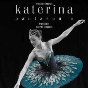 Katerina Pantasoula, Michael Metaxas