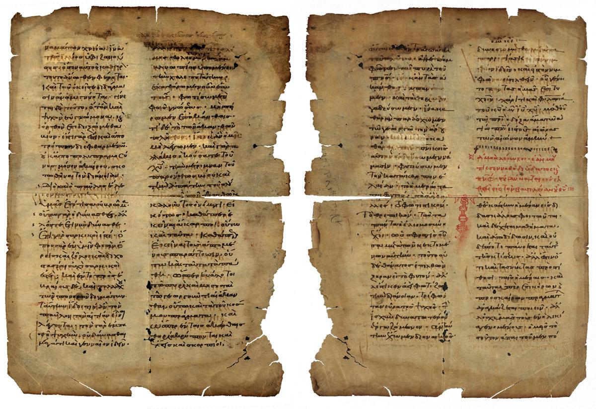 «Επιστημονική Συντροφία» με θέμα: «Η συμβολή του Βυζαντίου στη διάσωση της αρχαίας ελληνικής γραμματείας»