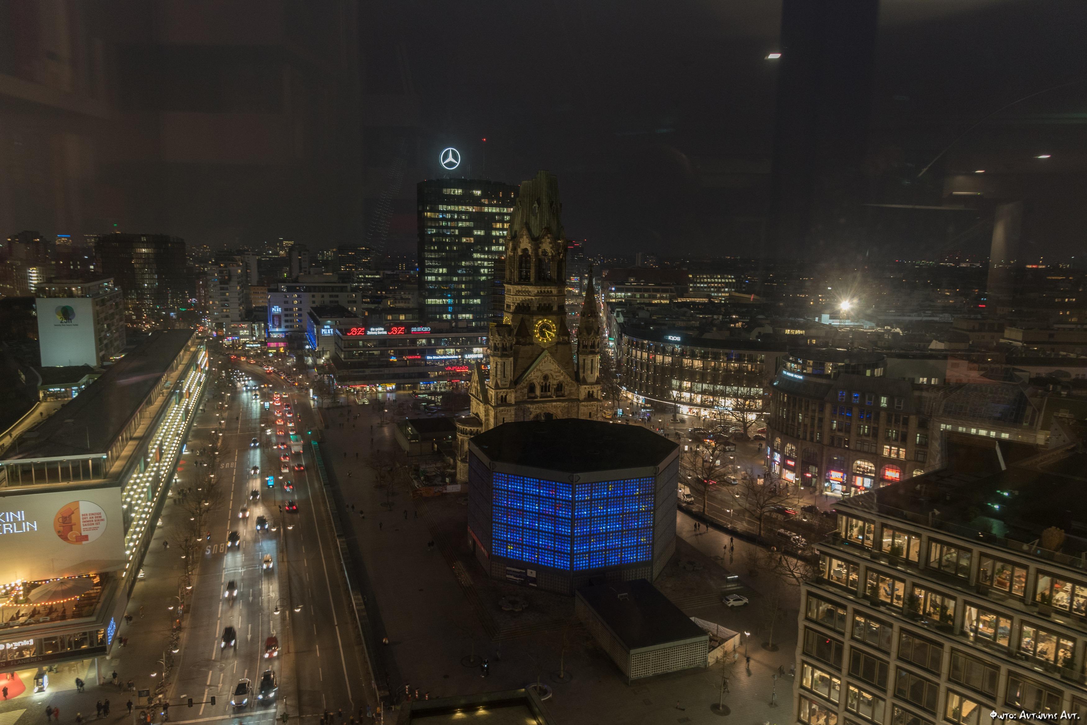 Βερολίνο, μια πόλη γεμάτη ιστορία…του Αντ. Αντωνακάκη