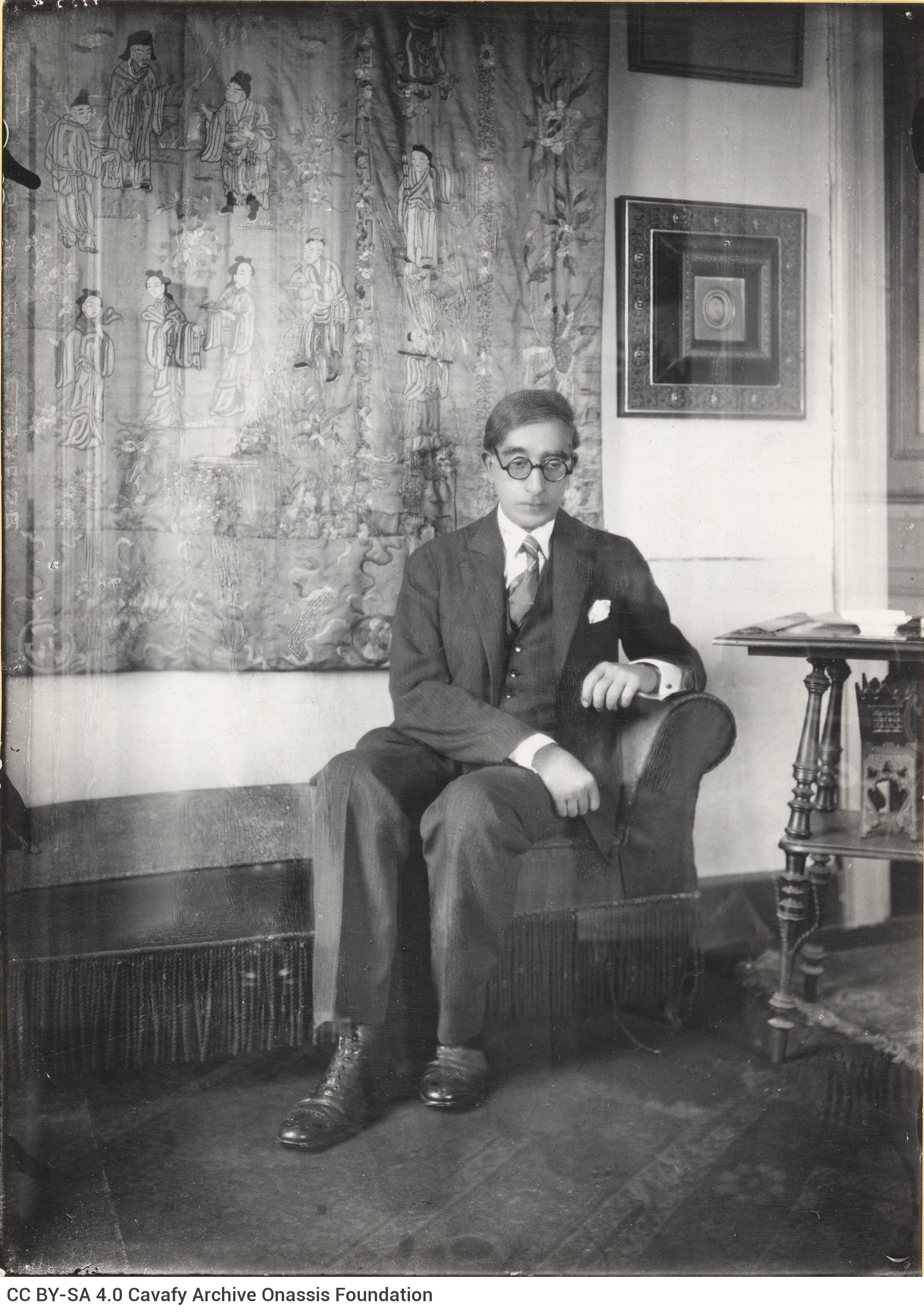 The Cavafy Archive Is Constituted By A Large Number Of Manuscripts, Makeshift Collections Of Poems And Prose Works, Articles, Drafts And Notes Of C. P. Cavafy, As Well As The Personal Archive Of The Poet Comprising His Correspondence And Collection Of Photographs. It Also Includes The Singopoulos Archive, As A Distinct Archival Unit Amassing Material Pertaining To The Poet, And The Archive Of Alexandrini Techni.